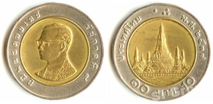 Không được dẫm lên bất kỳ đồng xu nào in hình vua